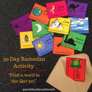 30-Day-Ramadan-Actiity1